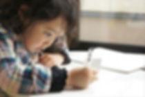 【大塚塾】では効果的に学習する方法が学べる!
