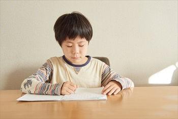 学習意欲を持続させるための3つのポイント