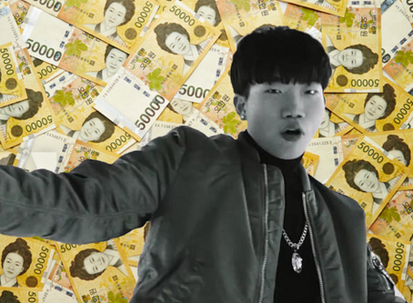 Get To Know Rapper And Producer Changmo + Concert Giveaway