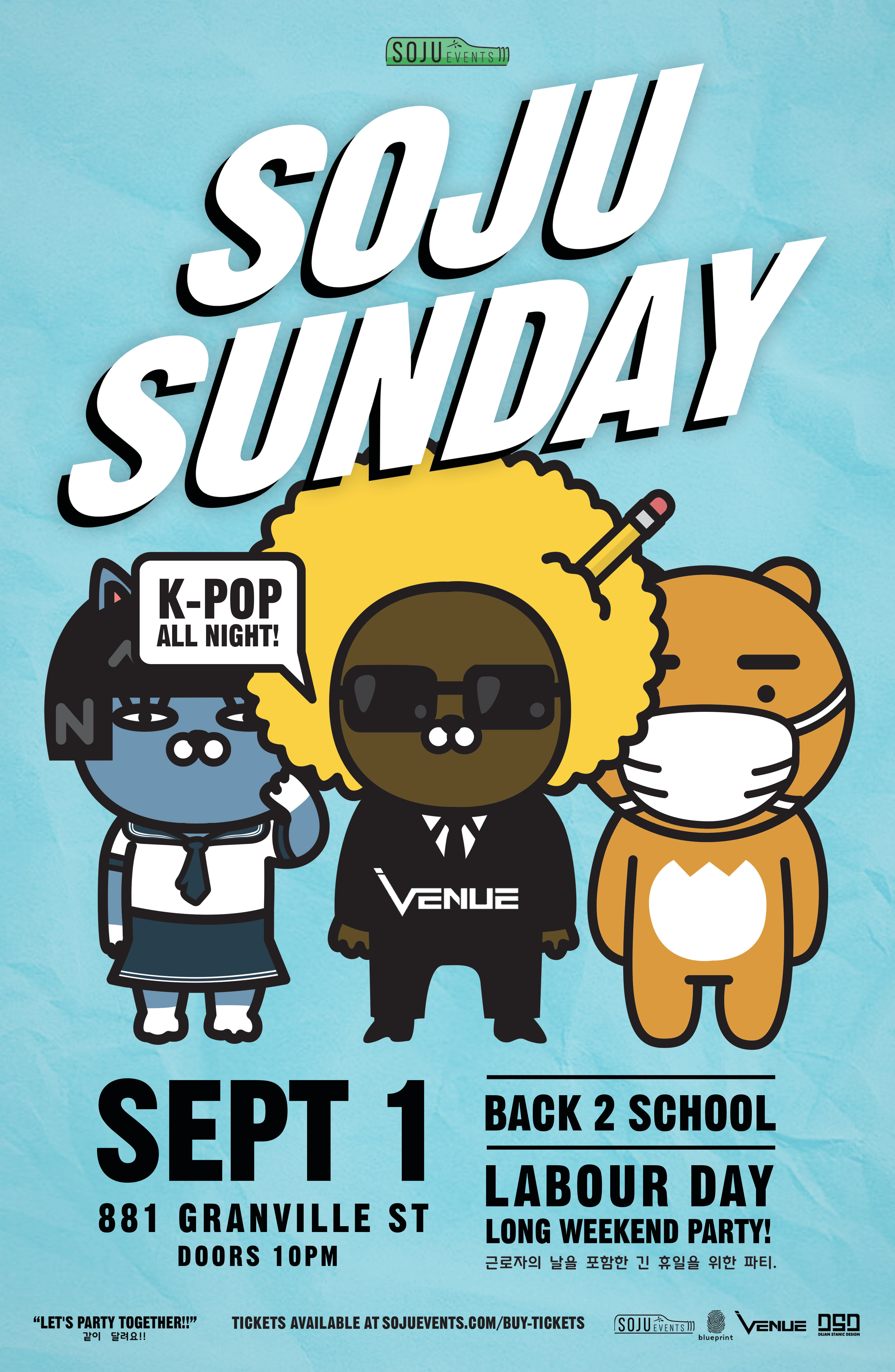 SojuBack2School