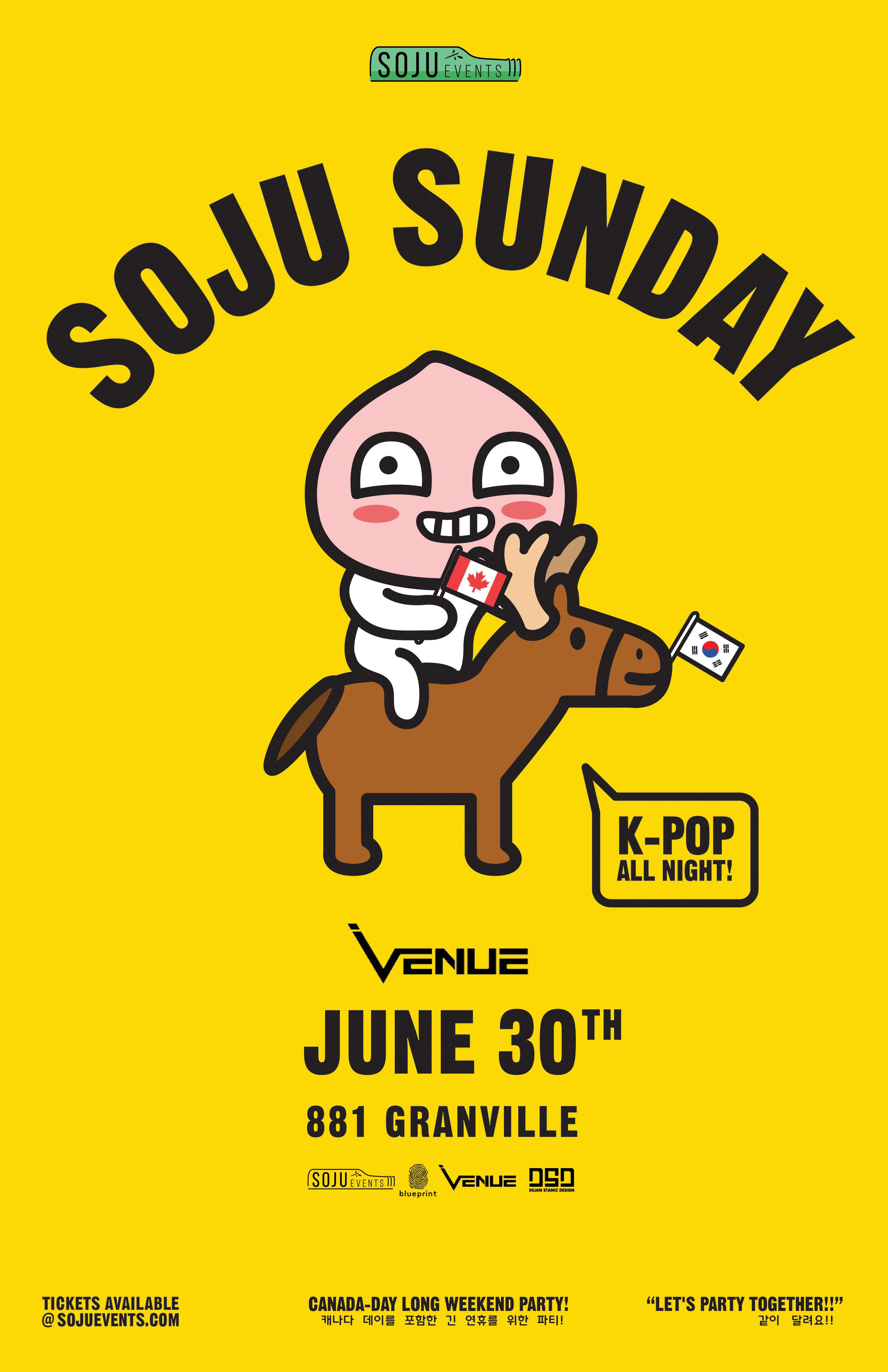 SojuSunday(Poster)