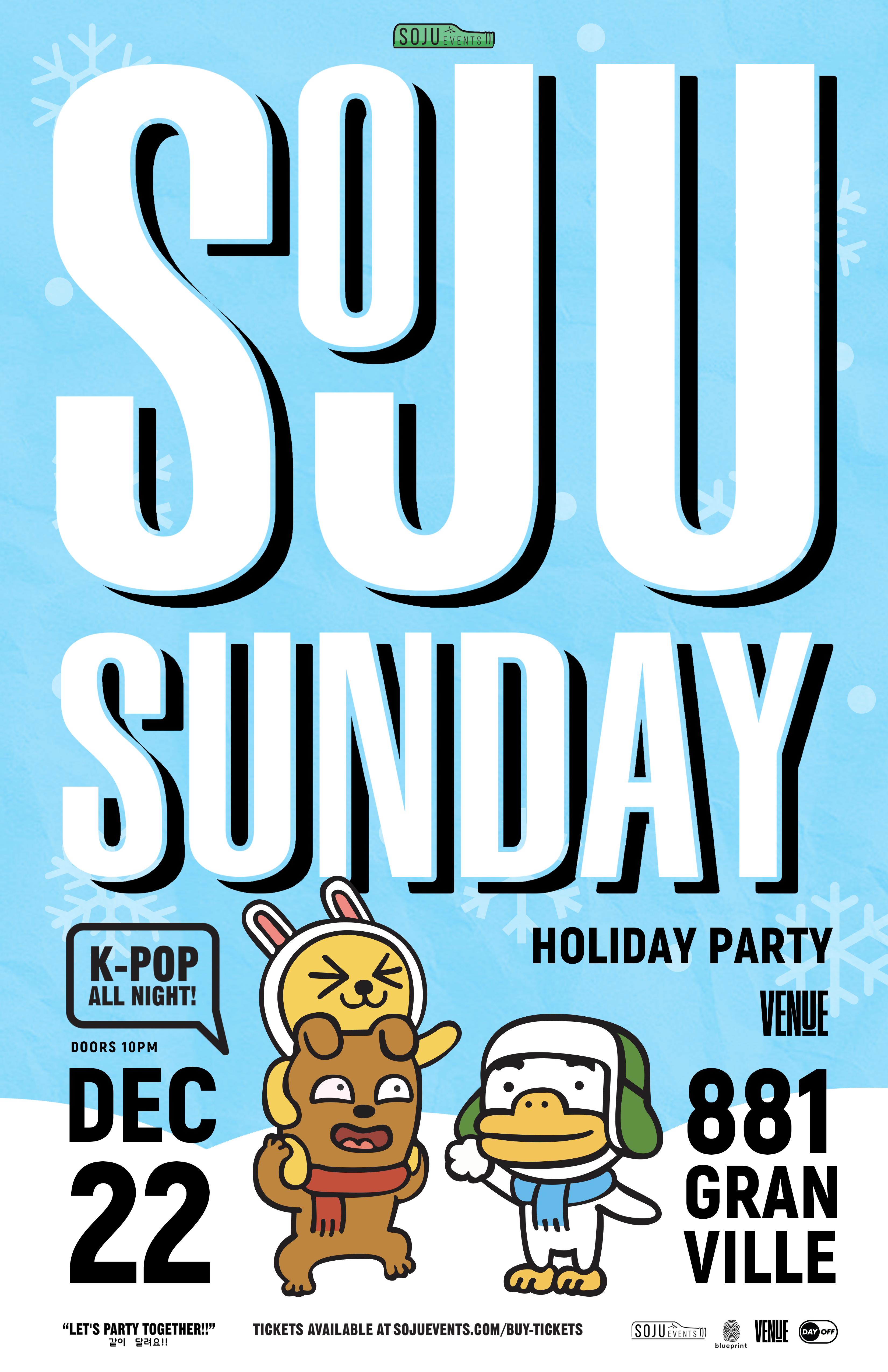 SojuSunday_Christmas(Poster) copy