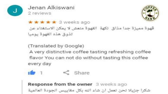 Jinan Alkiswani