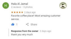 Hala Al Jamal