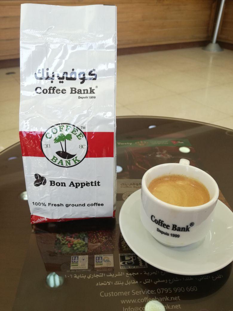 قهوة اسبريسو مطحونة