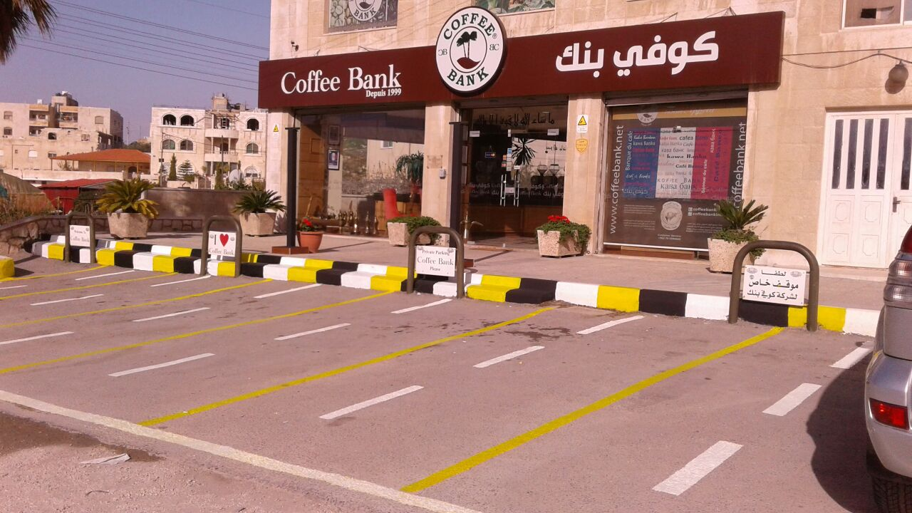 Coffee bank Al Muqablain Branch
