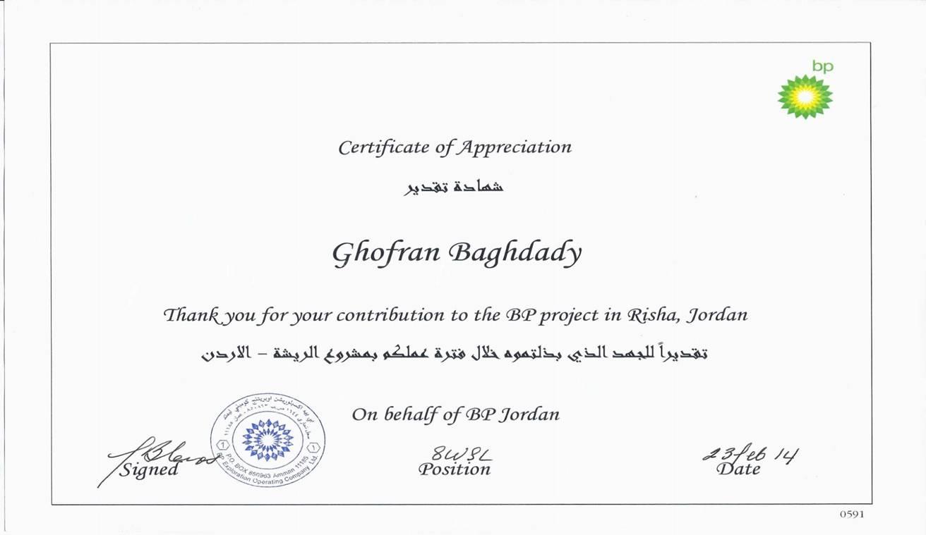 Ghofran Baghdady