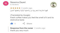 Nasema Zayed