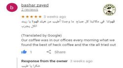 bashar zayed