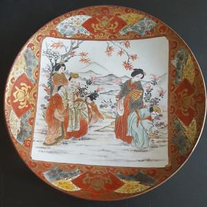 Japanische Porzellan Platte