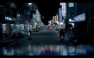 Screen Shot 2020-08-12 at 2.39.20 PM.png