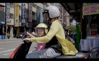 Screen Shot 2020-08-12 at 2.38.23 PM.png