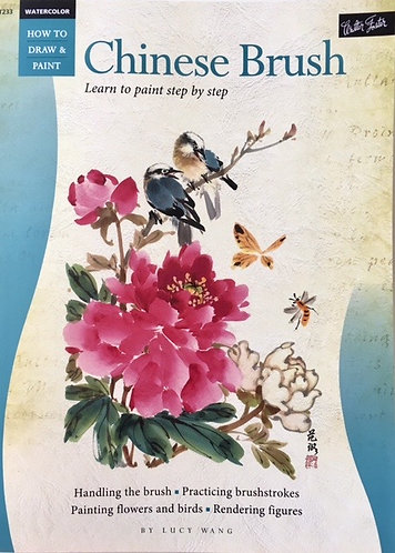 How to Draw and Paint Chinese Brush