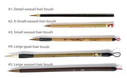 Chinese Brush Set