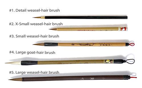 Chinese Painting Brushes