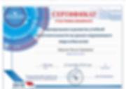 12.09.2018_Карацуба О.В. (pdf.io).jpg