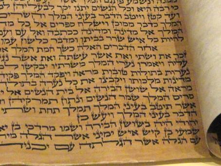 A Call for Reconstructing the Pronunciation of Biblical Hebrew