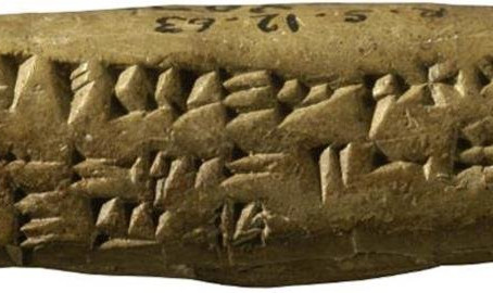 Ugaritic and its Promising Insights into Linguistics