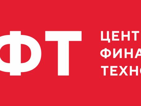 Примсоцбанк подключился к Системе быстрых платежей при технологической поддержке ЦФТ
