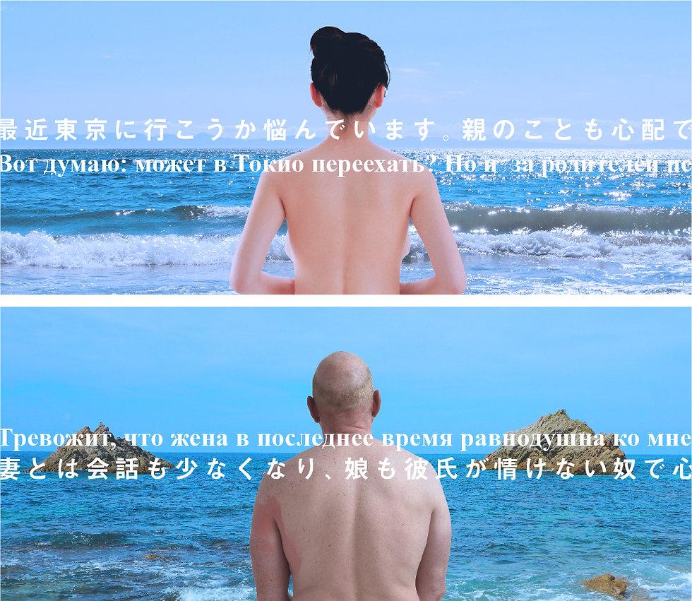 mo_jpn-05.jpg