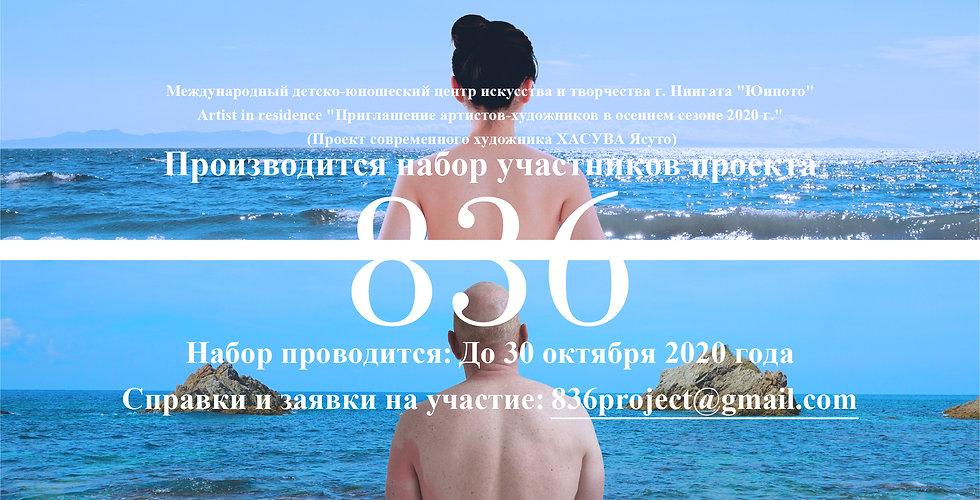 pc_rus-01.jpg