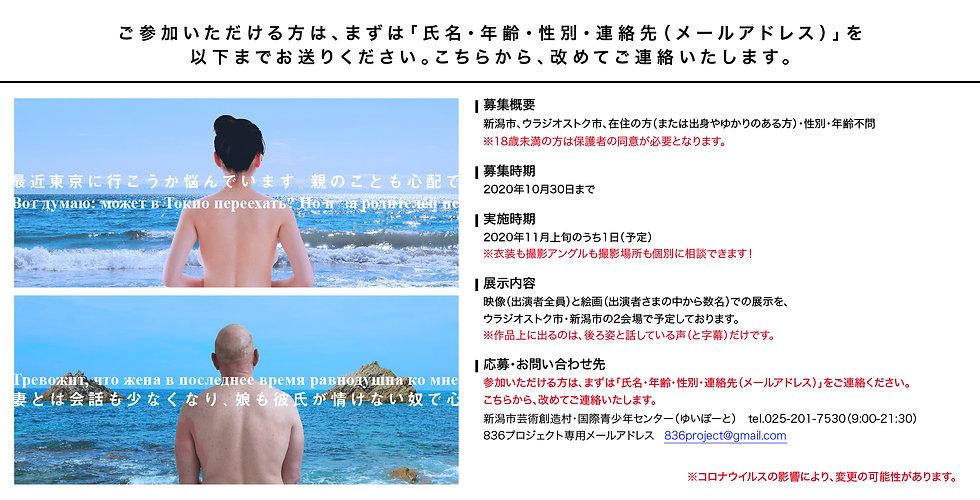 pc_jpn-03.jpg
