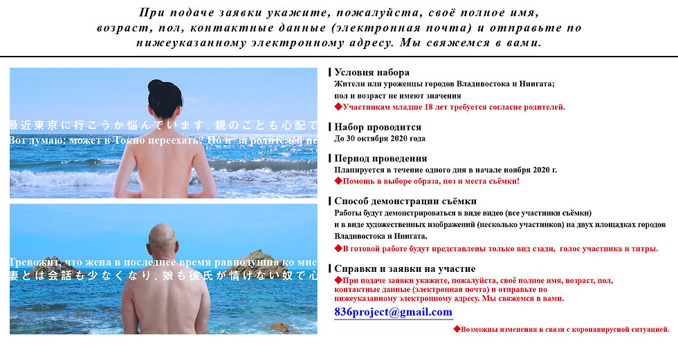 pc_rus-03.jpg