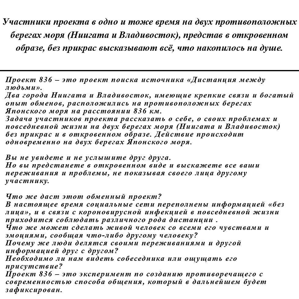 mo_rus-02.jpg