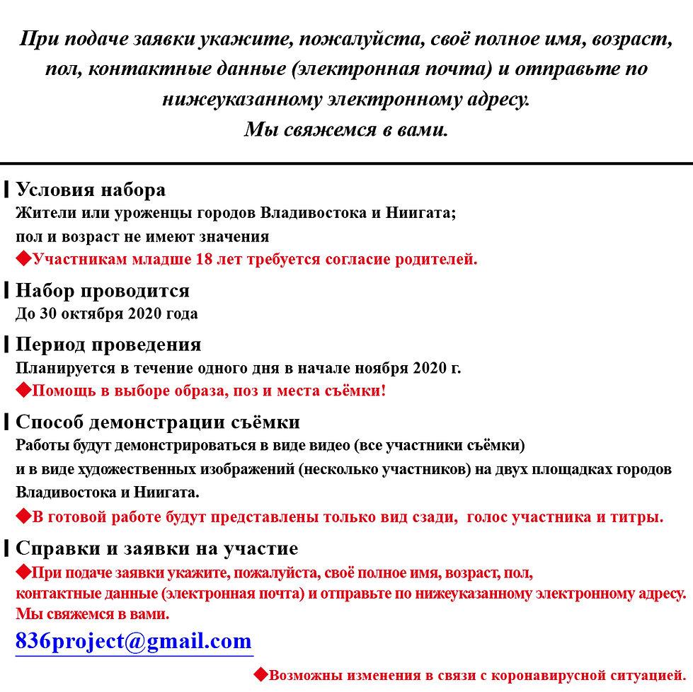 mo_rus-04.jpg