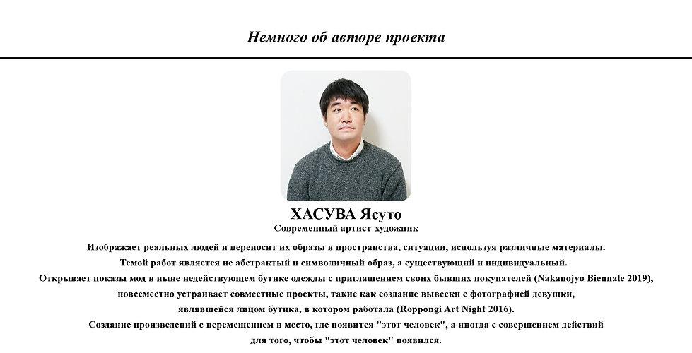 pc_rus-04.jpg