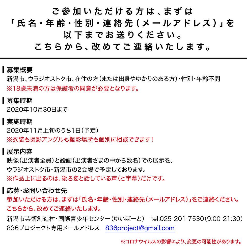 mo_jpn-04.jpg
