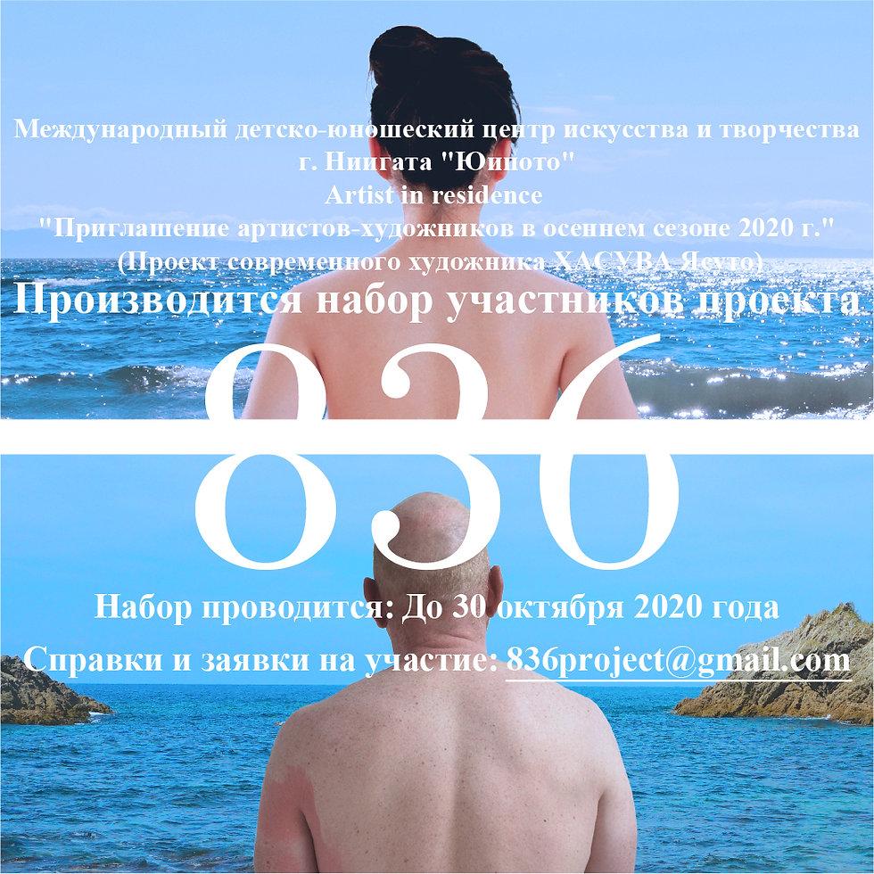 mo_rus-01.jpg