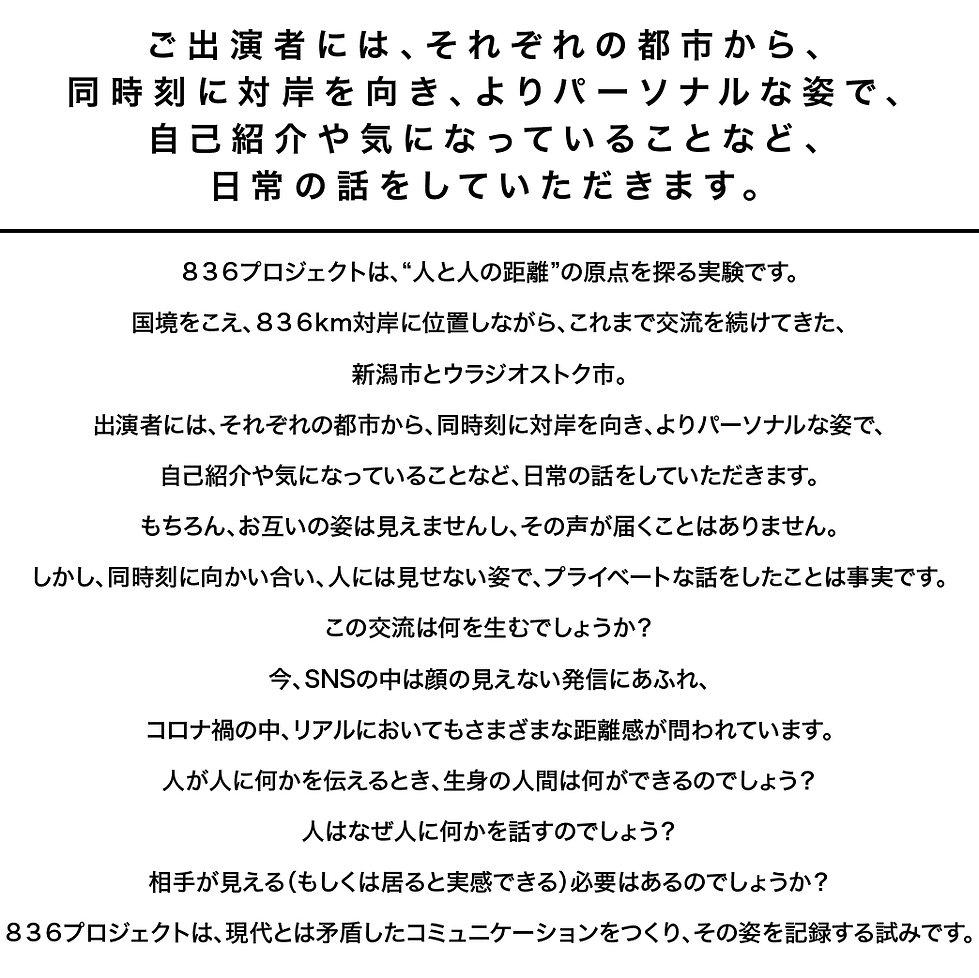 mo_jpn-02.jpg