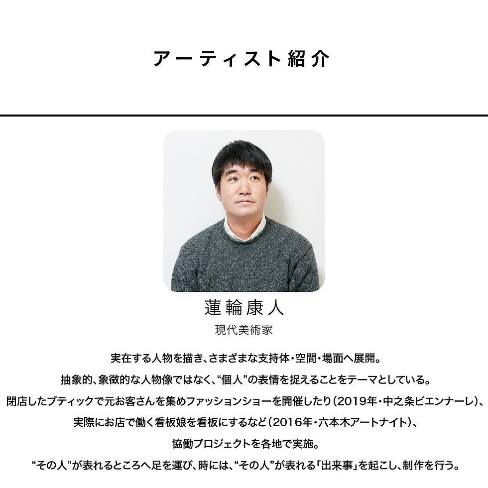 mo_jpn-06.jpg