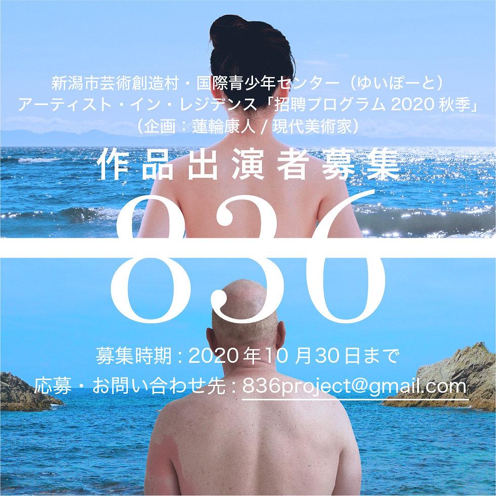 mo_jpn-01.jpg