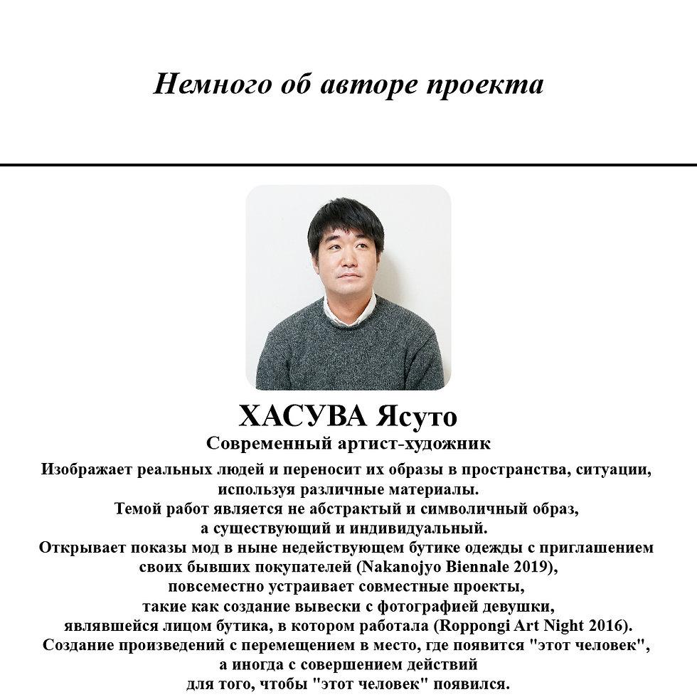 mo_rus-06.jpg