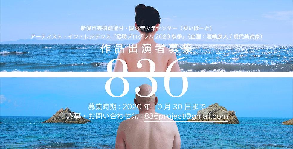 pc_jpn-01.jpg