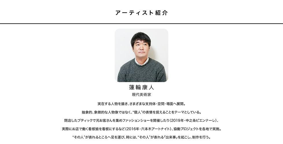 pc_jpn-04.jpg