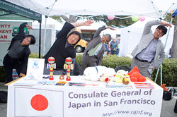 Consulate General of Japan in SF
