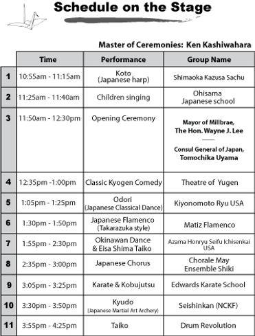 2019_JCF_Stage_Schedule.jpg