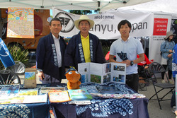 Booth for the City of Hanyu