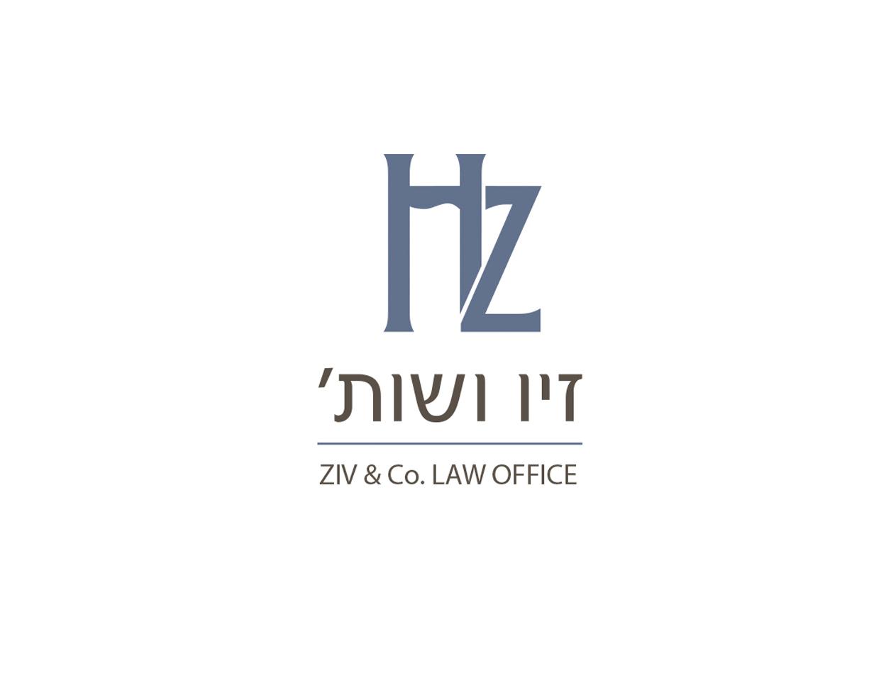 לוגו עו״ד חני זיו