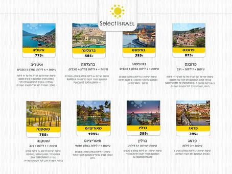 SELECTISRAEL   Tourisme