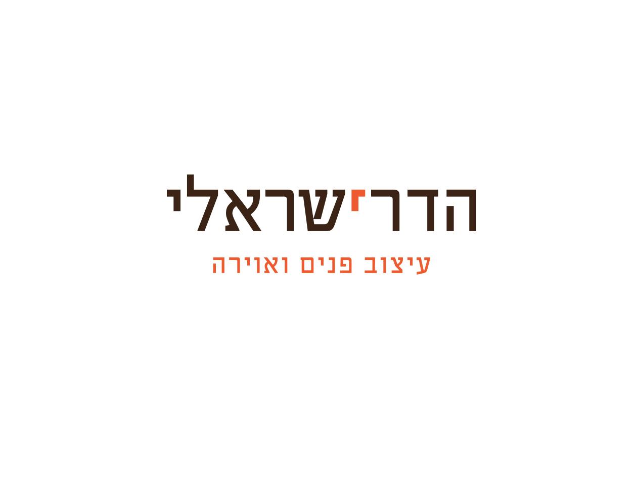 לוגו מעצבת פנים