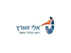 לוגו ייעוץ כלכלי עסקי