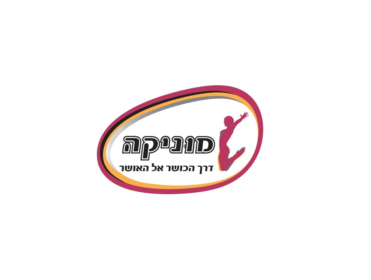 לוגו מוניקה