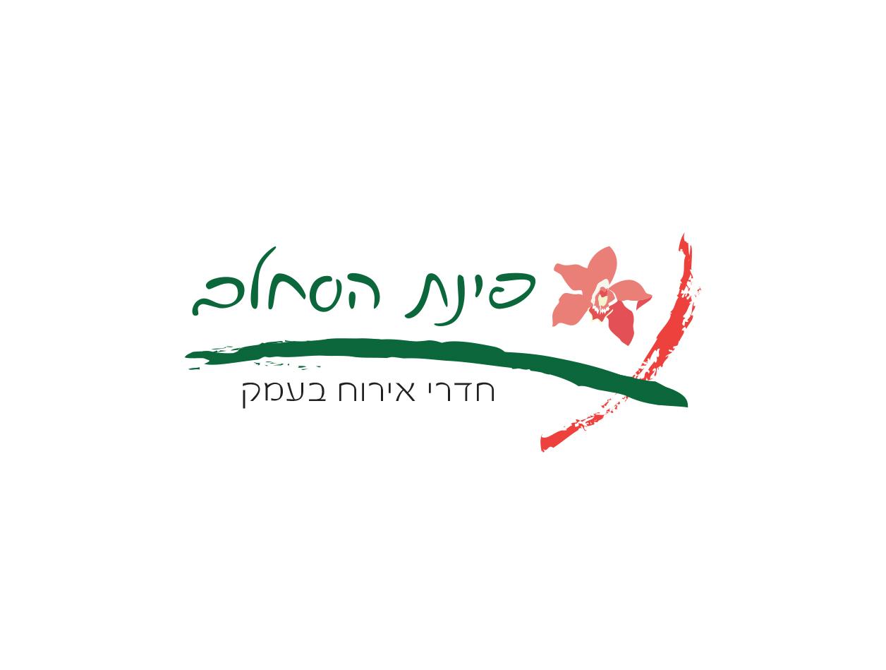 לוגו פינת הסחלב