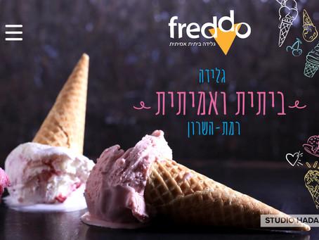 גלידה ביתית ואמיתית | רמת-השרון | FREDDO