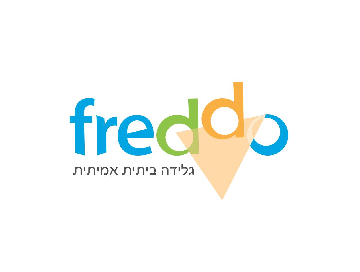 לוגו פרדו גלידה