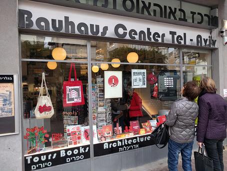 The Bauhaus Center of Tel Aviv
